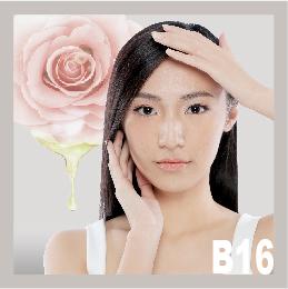 B16玫瑰溫泉水亮白水份面部護理