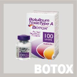 Botox保妥適