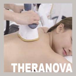 瓷温紅外線養生儀護理